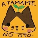 atamame_icon_02.jpg